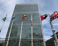 Foto des UN-Gebäudes